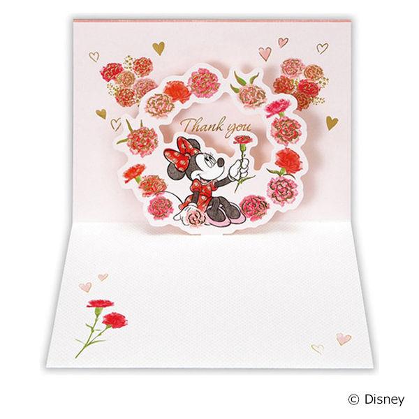 母の日カード ミニー 花の輪