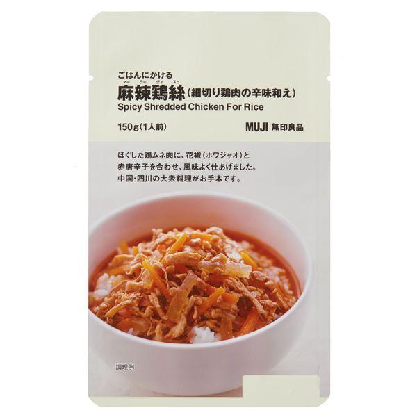 ごはんにかける 麻辣鶏絲 150g