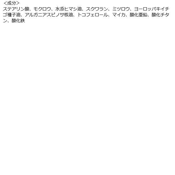 オーガニックアイブロー 01