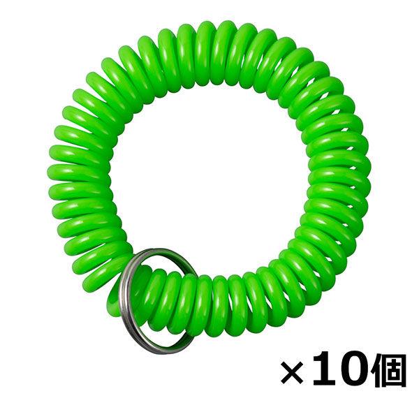 デコール工業 カールコード式ロッカーキーバンド グリーン RB-M110GR 1セット(10個入)(直送品)