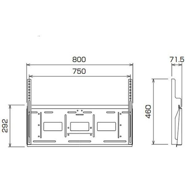 HAMILeX ~80V型用 壁掛金具