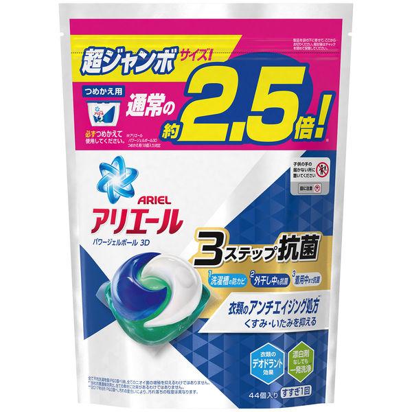 アリエールパワージェルボール3D詰替6個