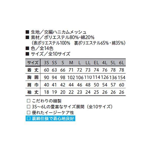 【ワークウェア・作業用ポロシャツ】小倉屋 DRYシリーズ DRY 半袖ポロシャツ グリーン 9006-30-L 1枚(直送品)