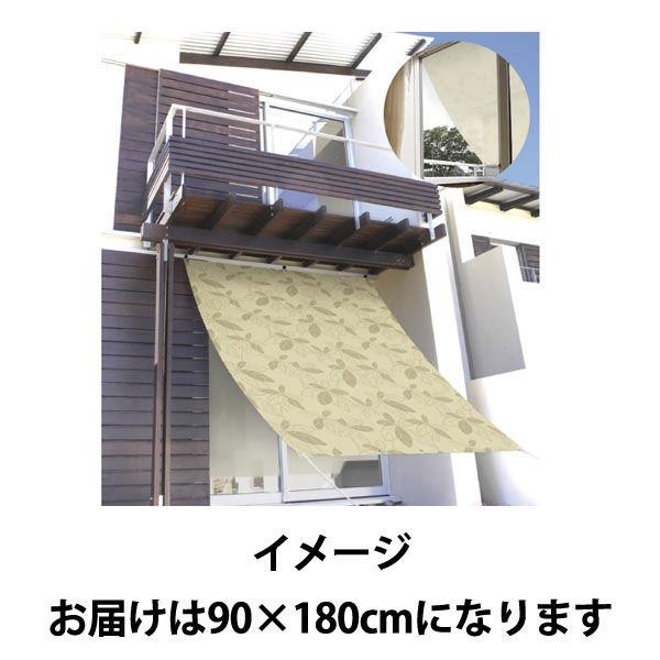 オーニング 90×180cm ベージュ