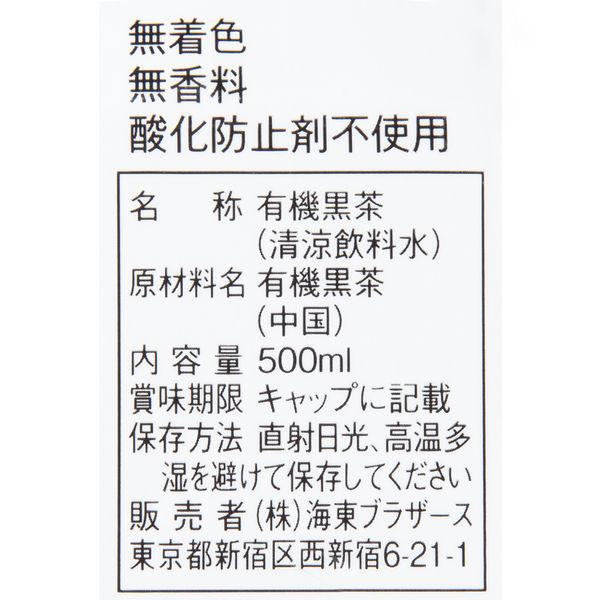有機金花プーアール茶 500ml 6本