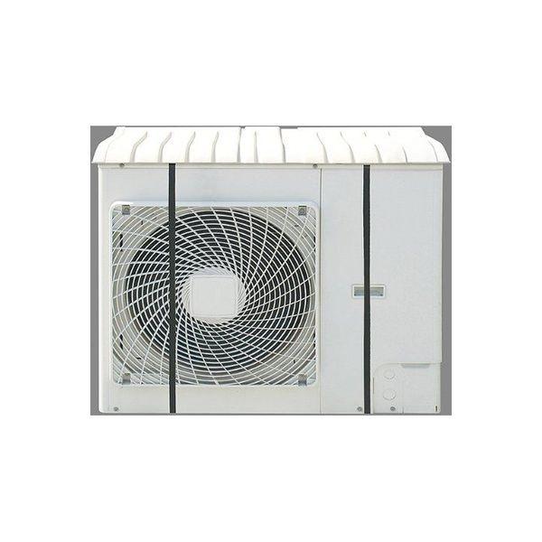 エアコン室外機用カバー ワイド 4966149517310 伊勢藤(直送品)