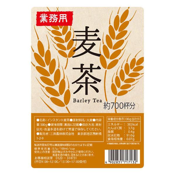 三井農林 むぎ茶インスタント 500g