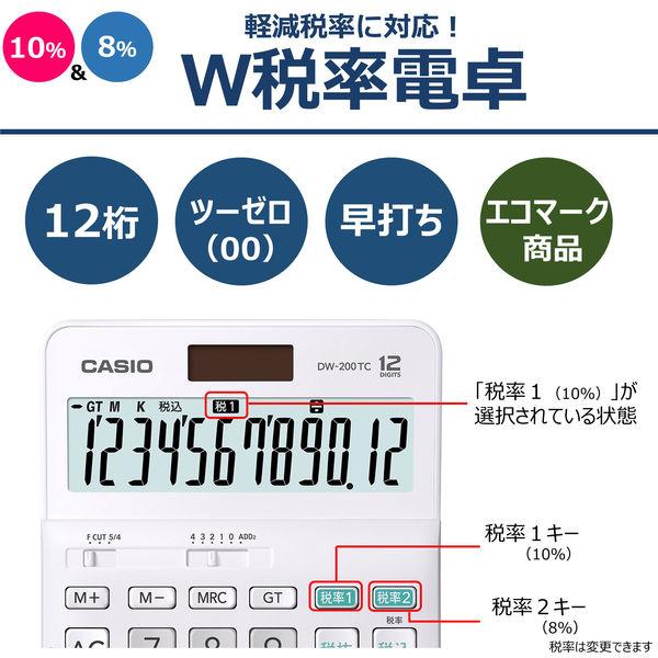カシオ計算機 W税計算 大型