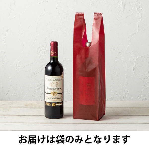 瓶・ボトル用レジ袋 ワインレッド ワイン1本用 IRL-WNBD 1袋(100枚入)伊藤忠リーテイルリンク