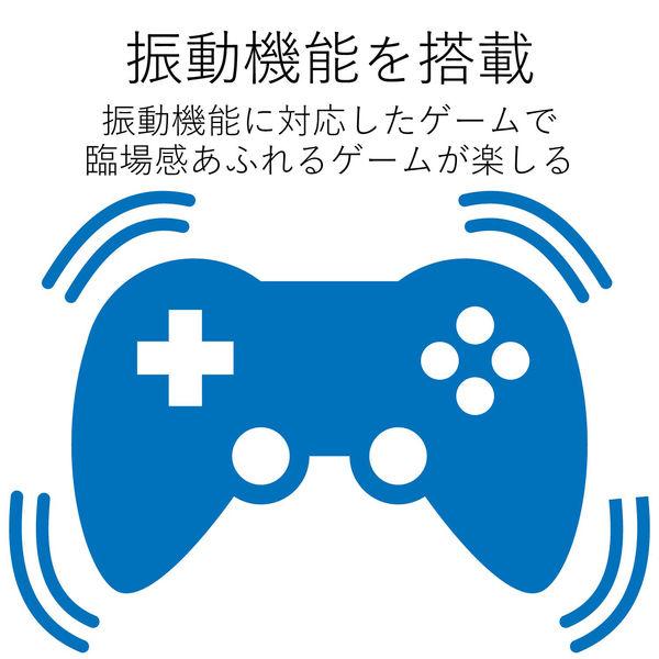 エレコム USBゲームパッド/12ボタン/振動/連射/ブラック JC-FU2912FBK 1個(直送品)