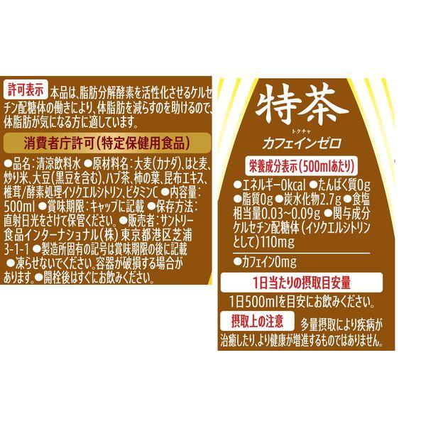 特茶カフェインゼロ 500ml 5+1本