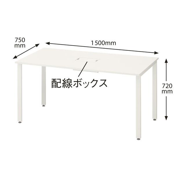 イトーキ サリダMTテーブル 長形 ホワイト 幅1500×奥行750×高さ720mm 1台(2梱包)