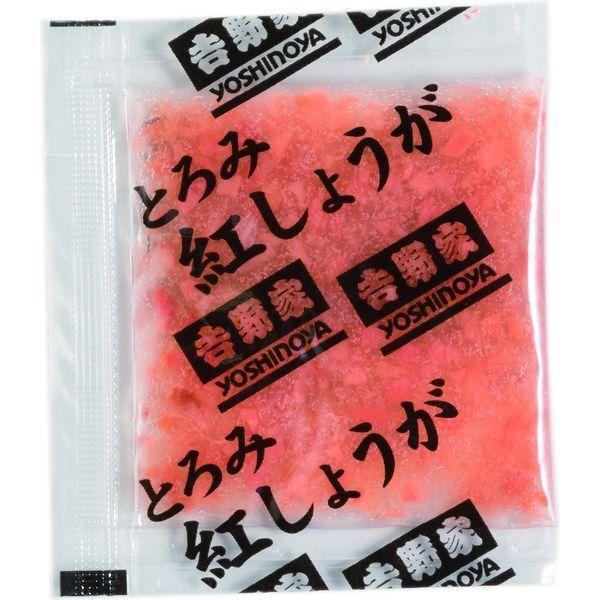 吉野家 牛丼の具 やわらかタイプ900g袋×2袋(とろみ紅生姜・七味付) 639091×2+639218×2(直送品)