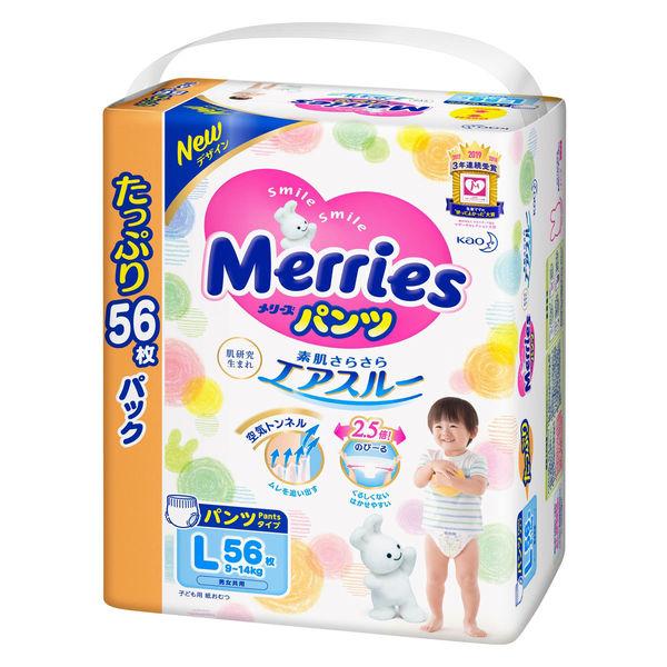 メリーズ おむつ パンツ L 56枚