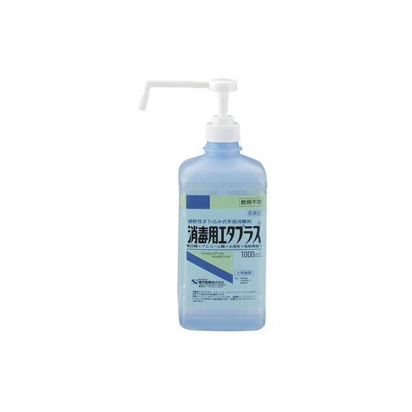 健栄製薬 消毒用エタプラス 1000mL 0613【第3類医薬品】