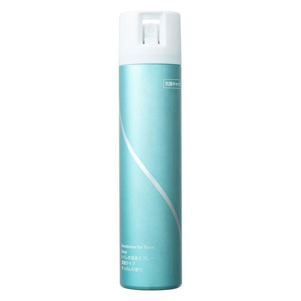 【アスクル限定】トイレの消臭スプレー