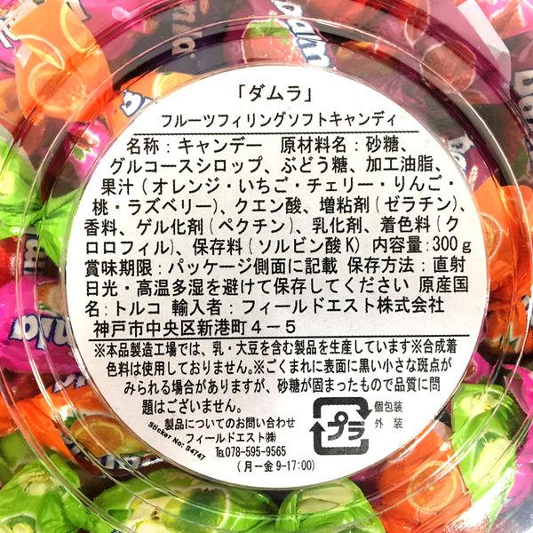 ソフトキャンディ フルーツアソート 3個