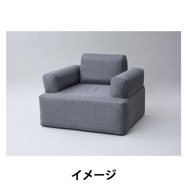 山善 エアソファ インフレータブル1人掛