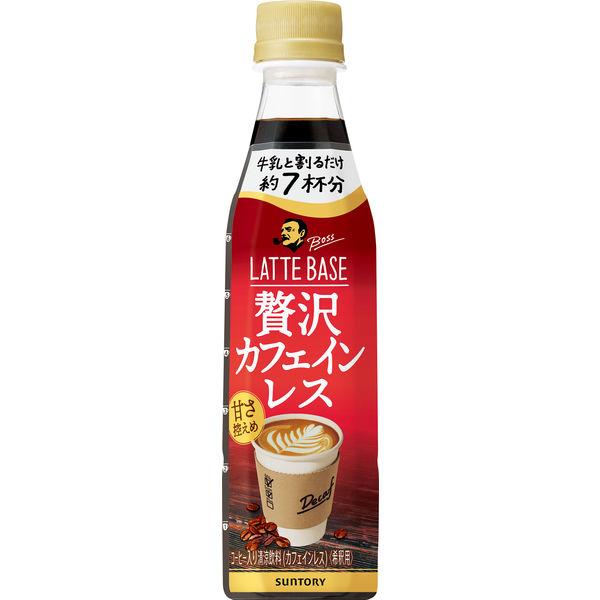 ラテベース贅沢カフェインレス 340ml