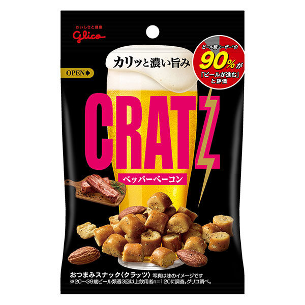 江崎グリコ クラッツ 2種アソートセット