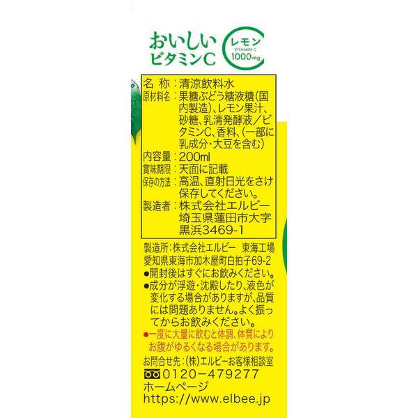 【アウトレット】おいしいビタミンCレモン 200ml 1箱(24本入)