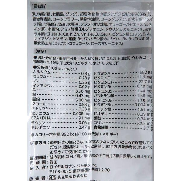 ロイヤルカナン猫ユリナリーライト 4kg
