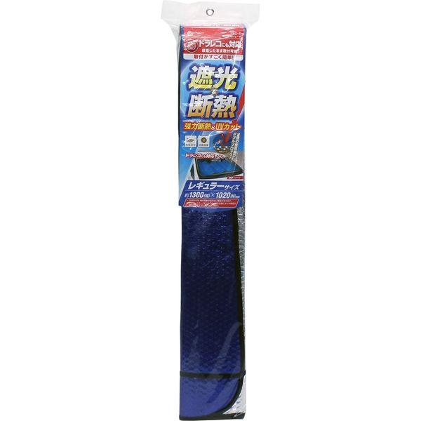 【カー用品】Meltec(メルテック) 簡単取付シェード レギュラーサイズ ドラレコ対応 PBD-R 1個(直送品)