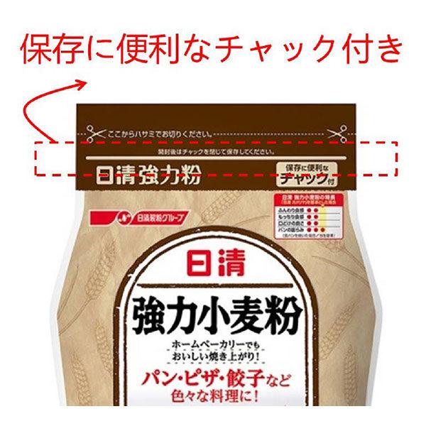 日清 強力粉1kg 3袋