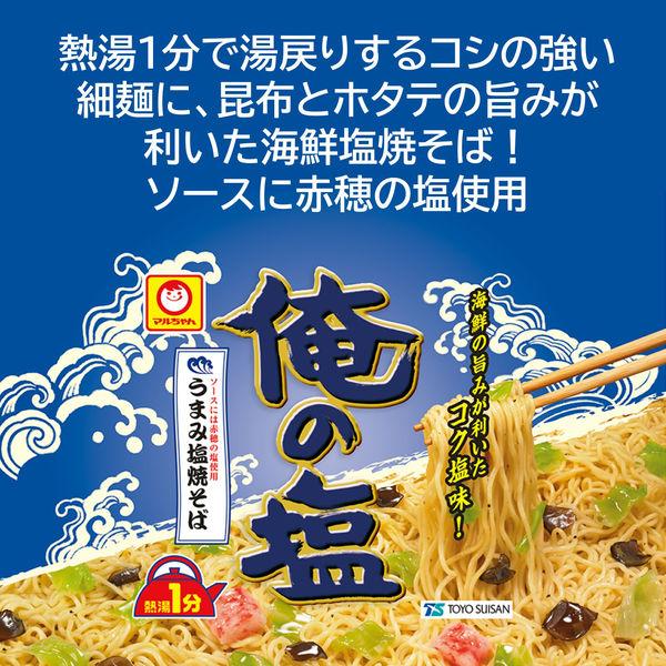 東洋水産 マルちゃん 俺の塩 6個