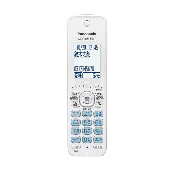 【アスクル】パナソニック Panasonic コードレス電話機 VE-GD77DL-W ...