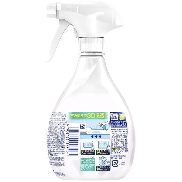 ファブリーズダブル除菌 1セット(2個)