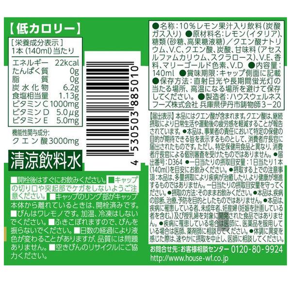 ハウスウェルネスフーズ C1000 ビタミンレモンクエン酸/140ml瓶 6本