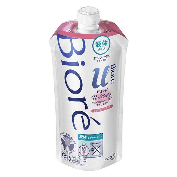 ビオレuザボディ液体 ブリリアントブーケ