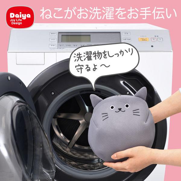 あにまるぽーちねっと ねこ 洗濯ネット