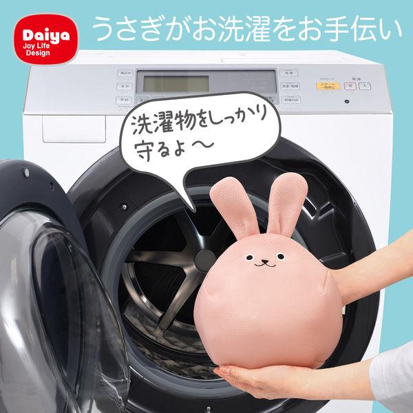 あにまるぽーちねっと うさぎ 洗濯ネット