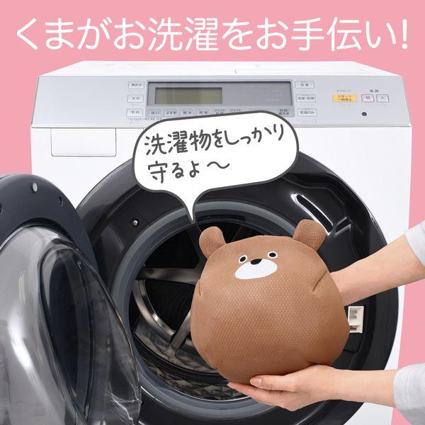 あにまるぽーちねっと くま 洗濯ネット