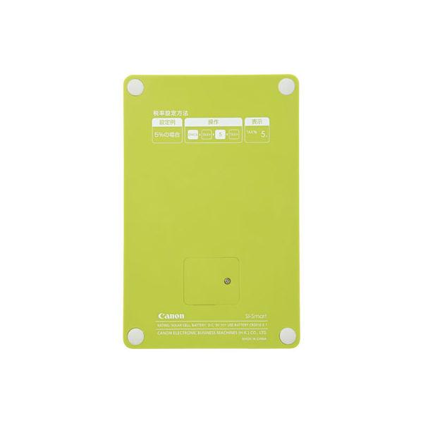 キヤノン シンプルでキレイな電卓 白