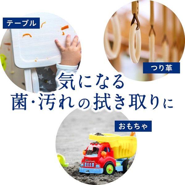 キレイキレイ除菌ウェットノンアルコール