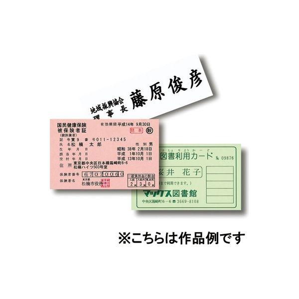 マックス 名刺用紙 クリーム10箱入 BP91042 BP-P151(直送品)