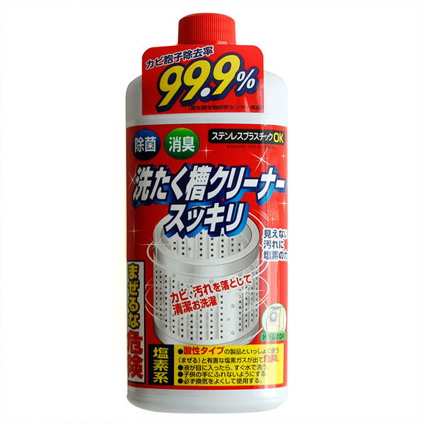 洗濯槽クリーナー スッキリ550g 3個