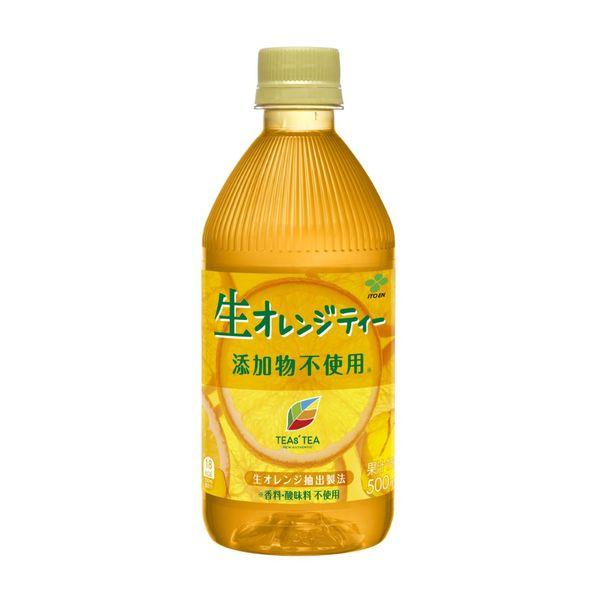 TEAS'TEA 生オレンジティー
