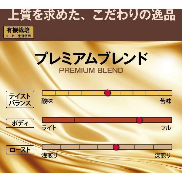 キャメル珈琲 カルディコーヒーファーム プレミアムブレンド 1袋(200g)