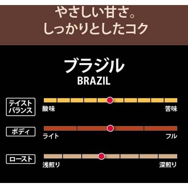 キャメル珈琲 カルディコーヒーファーム ブラジル 1袋(200g)