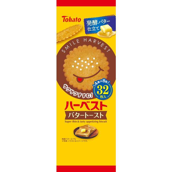 ハーベストバタートースト 2袋
