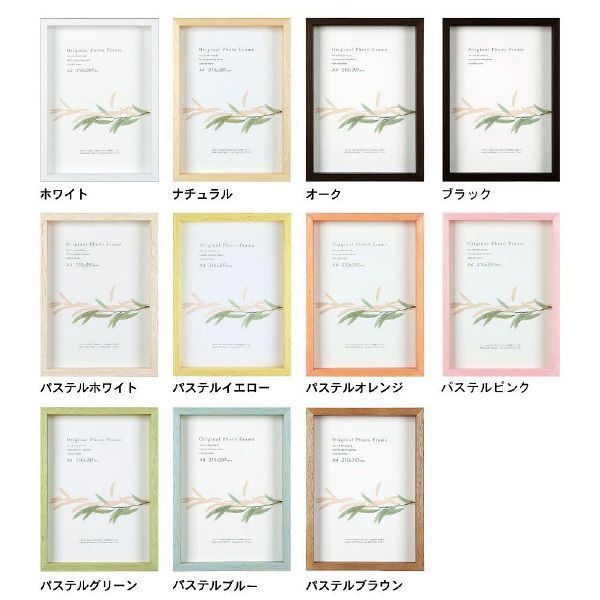 アートプリントジャパン アートBOXF A3 WH 0021724852 (直送品)