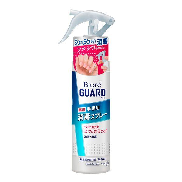 ビオレガード薬用手指用消毒スプレー3個