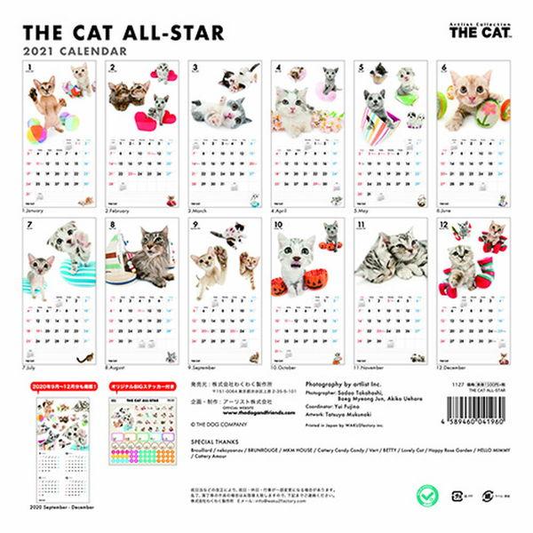 壁掛カレンダー CAT 325×300