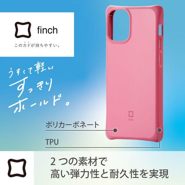 iPhone12mini ケースカバー 耐衝撃 スリム TPU 持ちやすい ホールド感アップ レッド PM-A20AHVHH1RD エレコム 1個(直送品)