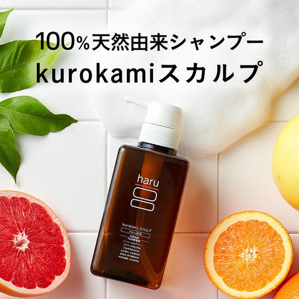 kurokami スカルプシャンプー4本