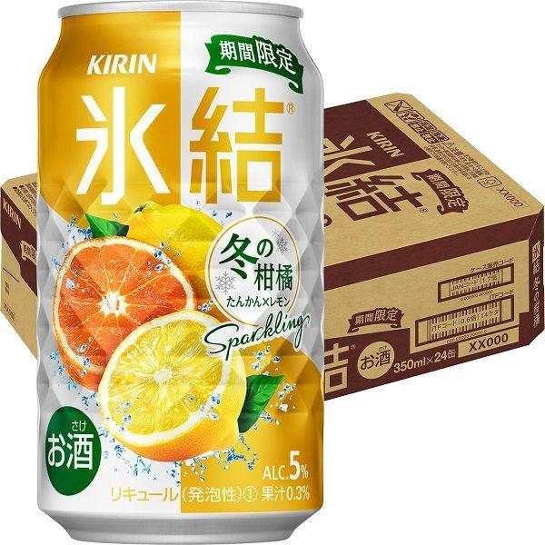 氷結 冬の柑橘SP 350ml×24